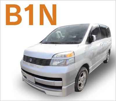 ワンボックスカーB1N