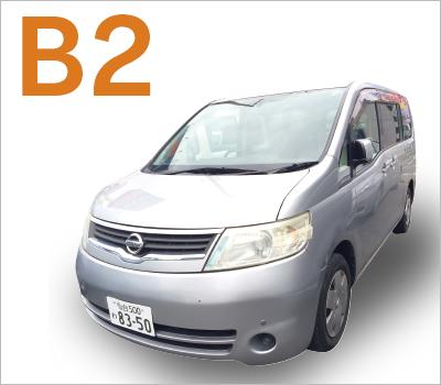 ワンボックスカーB2