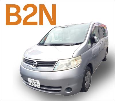 ワンボックスカーB2N