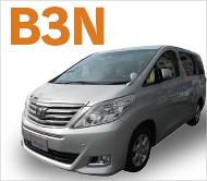 ワンボックスカーB3N