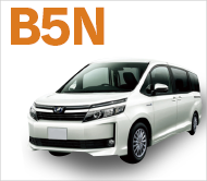 ワンボックスカーB5N