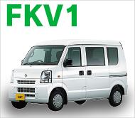 軽トラ・軽バンfkv1