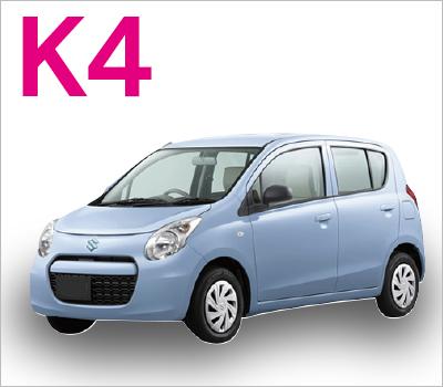 軽自動車K4