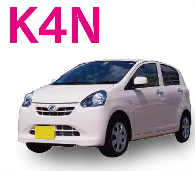 軽自動車K4N
