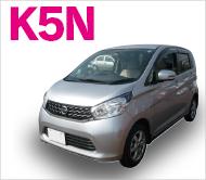 軽自動車K5N