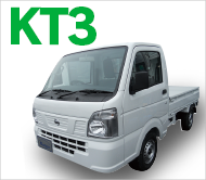 軽トラ・軽バンKT3