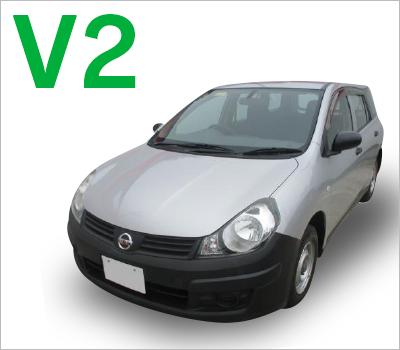 バン V2